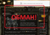 Cталкер — игра с выводом денег stalker-x.ru