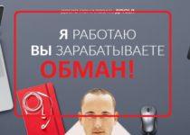 Отзывы о Shot&Drop — управление средствами shot-drop.ru