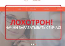 Отзывы о Soc1vest — читай и зарабатывай soc1vest.com