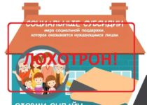 Социальные Субсидии — отзывы о финансовой помощи на погашение счетов
