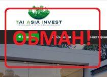 Отзывы о Tai Asia Invest — инвестиции в недвижимость tai-invest.com