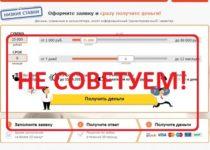 Отзывы о VIVA Деньги — онлайн займ