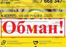 ZEMONEY — отзывы и обзор zemoney.ru