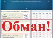Zaim Time — отзывы и обзор zaim-time.ru