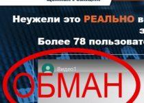 Александр Горский «Цепная реакция» — отзывы