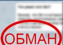 Бот Банкир в телеграмме — отзывы и вывод денег