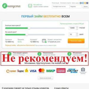 втб 24 онлайн кредиты физическим лицам онлайн заявка