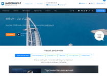 Larson&Holz IT Ltd – обзор и отзывы lh-broker.biz