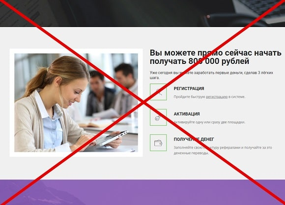 Oplod - отзывы обзор oplod.su