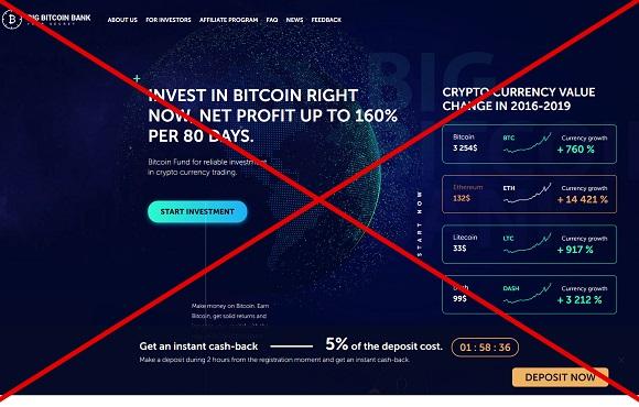 Отзывы о Big Bitcoin Bank - обзор bigbitcoinbank.com