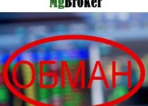 Отзывы о Mgbroker Trade — вывод средств с mgbroker.trade