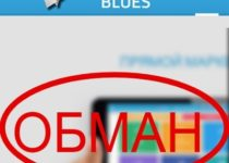 PostingBlues — отзывы и обзор сервиса postingblues.me