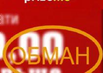 Prizime (ПрайзМи) — отзывы и репутация сайта prizeme.com.ua