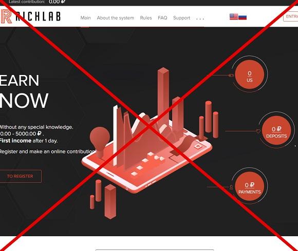 Rich Lab - отзывы и анализ rich-lab.com