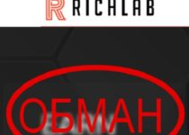 Rich Lab — отзывы и анализ rich-lab.com