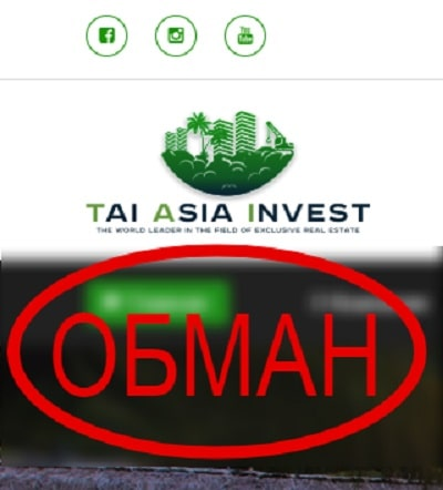 Tai Asia Invest — отзывы и анализ tai-invest.com