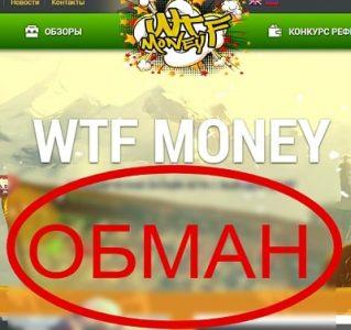 игра тома с выводом денег