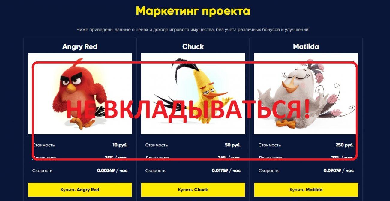 Заработок на Angry Money - отзыв и обзор игры angry-money.pro