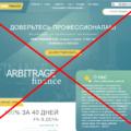 Arbi Finance - отзывы об arbi.finance