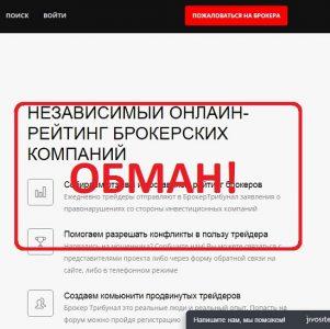 Рейтинг брокеров ставки на спорт rubet.com - букмекерская контора.онлайн ставки на спорт
