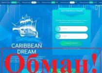 Caribbean Dream – отзывы и обзор caribbean-dream.biz