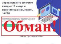 CoinMaker – отзывы о coinmaker.online деньги на криптовалюте