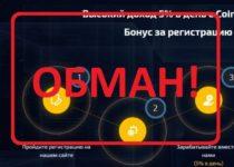 Отзывы о CoinsFarm — облачный майнинг coinsfarm.online