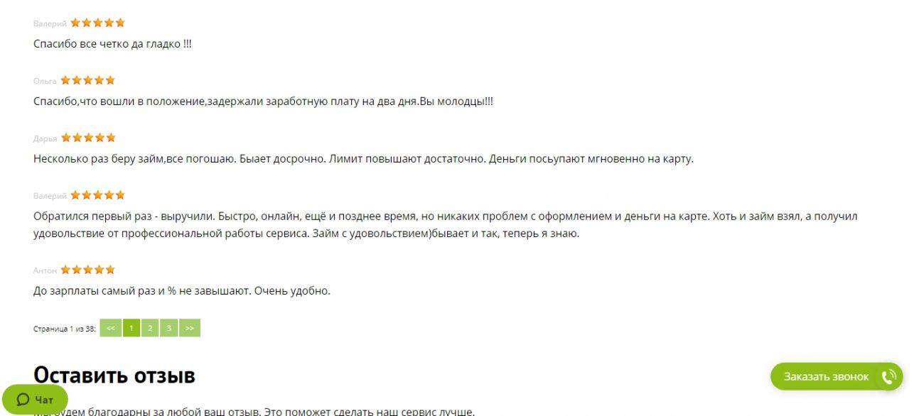 пополнить счёт мтс с банковской карты через интернет бесплатно в россии
