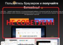 CryptoTab — реальные отзывы. Расширение, браузер