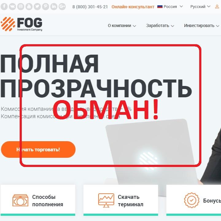 Forex Optimum — реальные отзывы и обзор forexoptimum.com