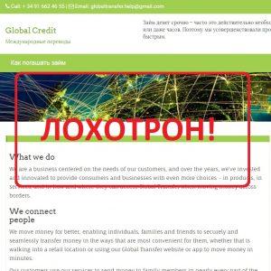 онлайн займы в казахстане на карту на 3 месяца