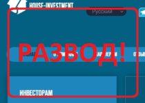 House Investment отзывы — инвестиции в недвижимость с house-investment.com