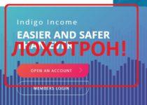 Indigo Income — анализ и отзывы об indigoincome.biz