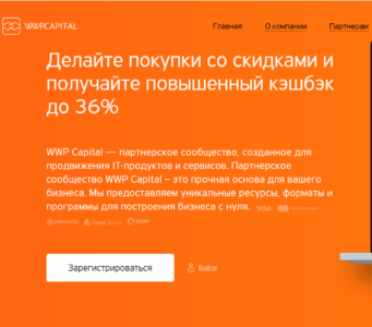 Отзывы switips заработок fuel cost business hall region usd