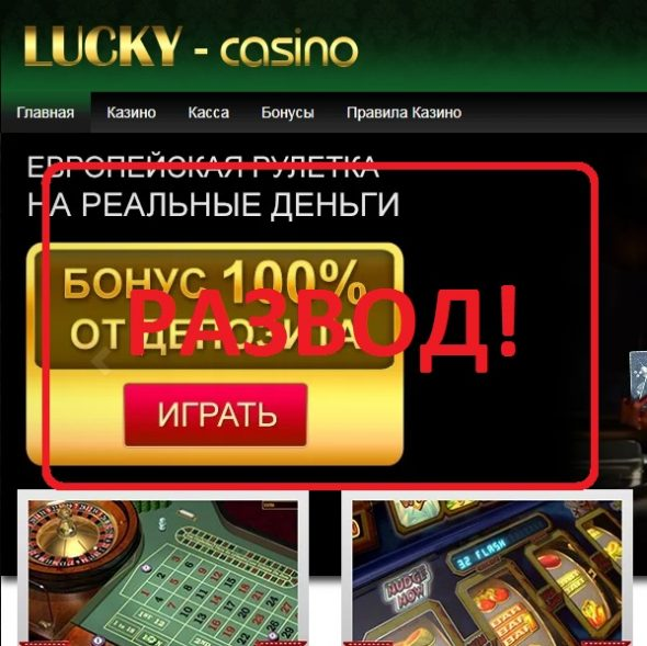 голд казино официальный сайт