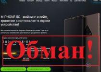 MPhone XR – отзывы и обзор mph-one.com