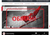 Meta Investing — отзывы и обзор брокера metainvesting.com