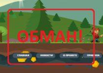 Miner Games — экономическая игра за деньги