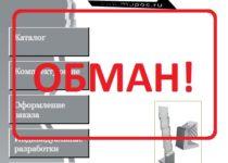 Реальные отзывы о Mupoc.ru