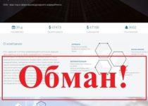 Onix – отзывы и обзор инвестиций в oni-x.com
