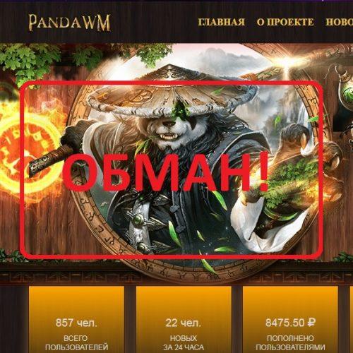 Игра Pandawm — отзывы и обзор