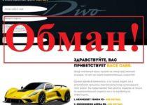 Игра Race Cars – обзор и отзывы race-cars.biz