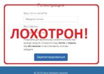 Rare Domains Auction KZ — отзыв о мошенниках