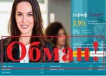 RuKassa — сервис платежей rukassa24.ru