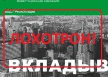Обзор и отзывы о Start Capital — инвестиционная компания startcapital.info