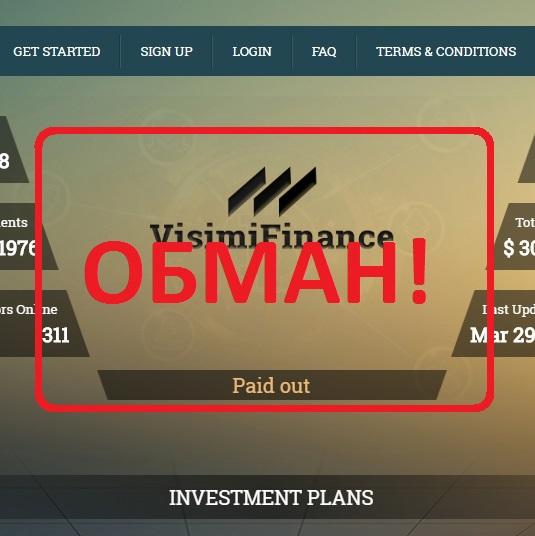 Реальные отзывы о Visimifinance.com
