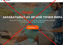 Платформа WorldWide Exchange — отзывы и обзор wwex-group.com