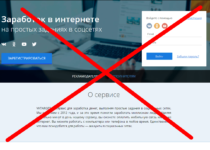 Заработок на Vktarget — отзывы о vktarget.ru