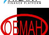 Atlant Finance — отзывы и обзор платформы atlant.llc