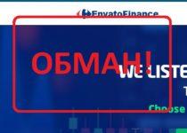 Обзор и отзывы об envatofinance.icu